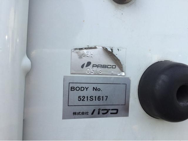 パブコアルミブロック平ボディ セイコラック2個(7枚目)