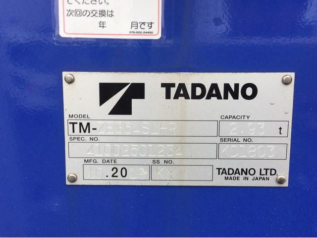 「その他」「ファイター」「トラック」「福島県」の中古車8