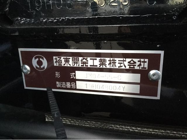 「その他」「レンジャー」「トラック」「福島県」の中古車6
