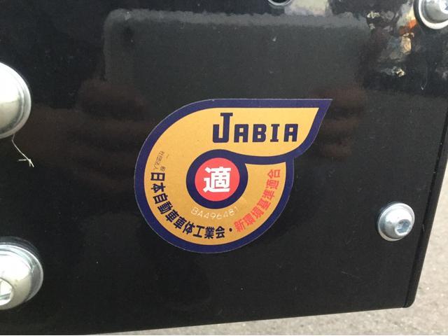 「その他」「レンジャー」「トラック」「福島県」の中古車8