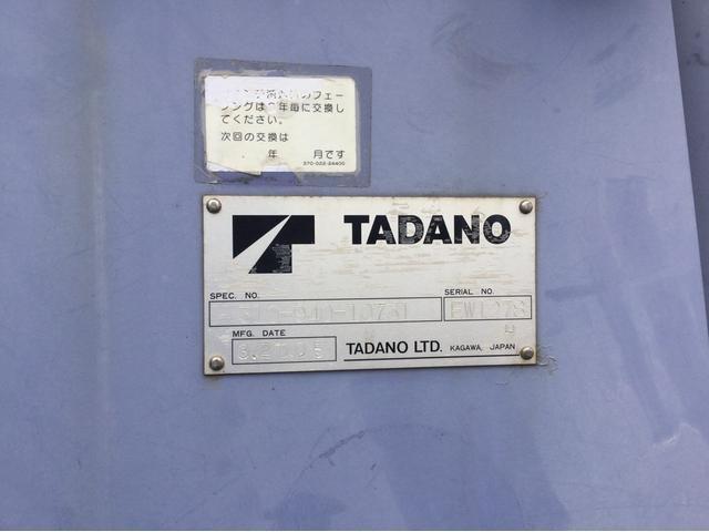 タダノ3段 2.93t ラジコン フックイン アルミブロック(10枚目)