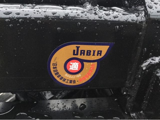 「その他」「キャンター」「トラック」「福島県」の中古車15