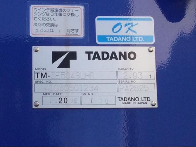 「その他」「スーパーグレート」「トラック」「福島県」の中古車6