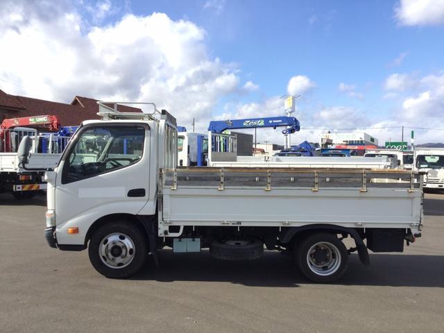 「トヨタ」「ダイナトラック」「トラック」「福島県」の中古車5