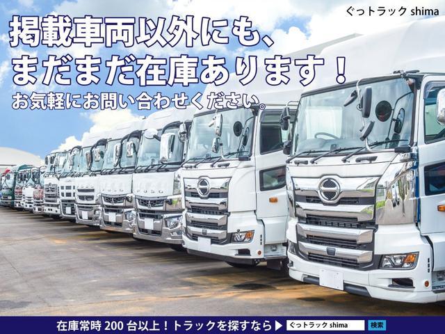 「トヨタ」「ダイナトラック」「トラック」「福島県」の中古車20