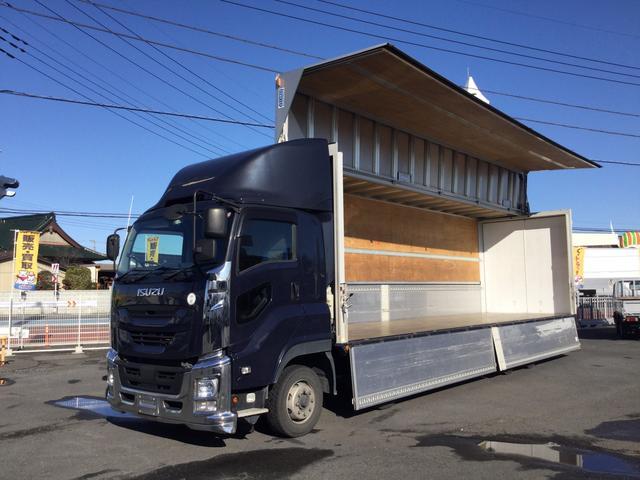 「その他」「ギガ」「トラック」「福島県」の中古車2