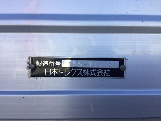 「その他」「ギガ」「トラック」「福島県」の中古車9