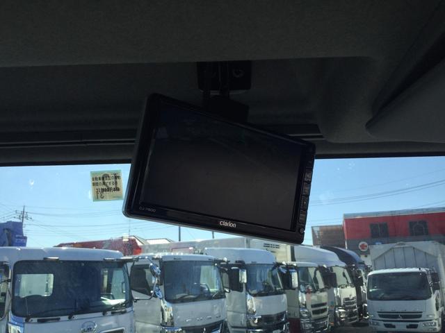 「その他」「フォワード」「トラック」「福島県」の中古車24