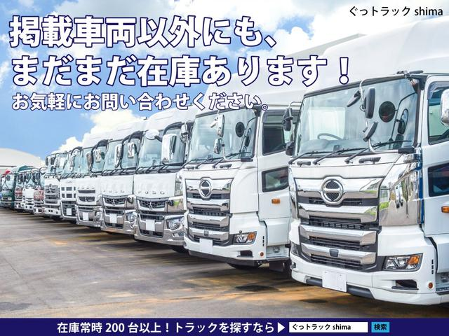 「マツダ」「タイタントラック」「トラック」「福島県」の中古車25