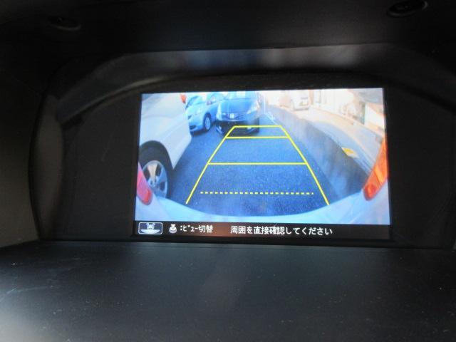 ホンダ アコードハイブリッド EX GHDDナビ ドラレコ 衝突安全装置 1オーナー