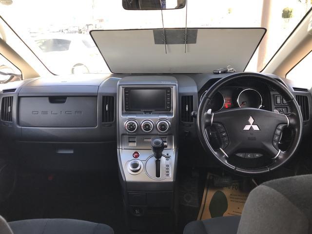 G プレミアム 両側電動スライドドア AW ナビ 4WD(20枚目)