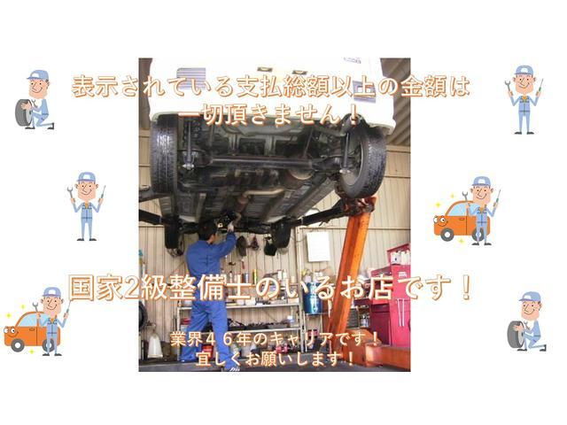 「スズキ」「ワゴンR」「コンパクトカー」「福島県」の中古車2
