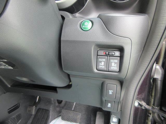 ホンダ N BOXカスタム カスタム SSパッケージ 4WD
