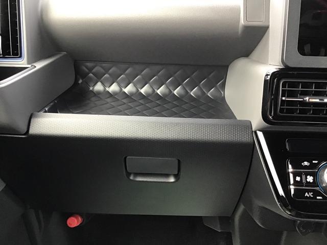 カスタムXセレクション 届出済未仕様車 特別仕様車 2WD 両側パワースライドドア シートヒーター 格納式シートバックテーブル LEDヘッドライト LEDフォグランプ スマートアシスト コーナーセンサー 14インチアルミ(16枚目)
