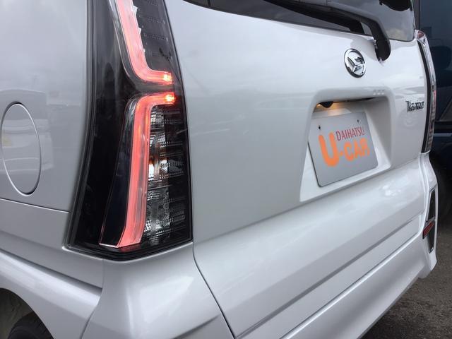 カスタムXセレクション 届出済未仕様車 特別仕様車 2WD 両側パワースライドドア シートヒーター 格納式シートバックテーブル LEDヘッドライト LEDフォグランプ スマートアシスト コーナーセンサー 14インチアルミ(33枚目)