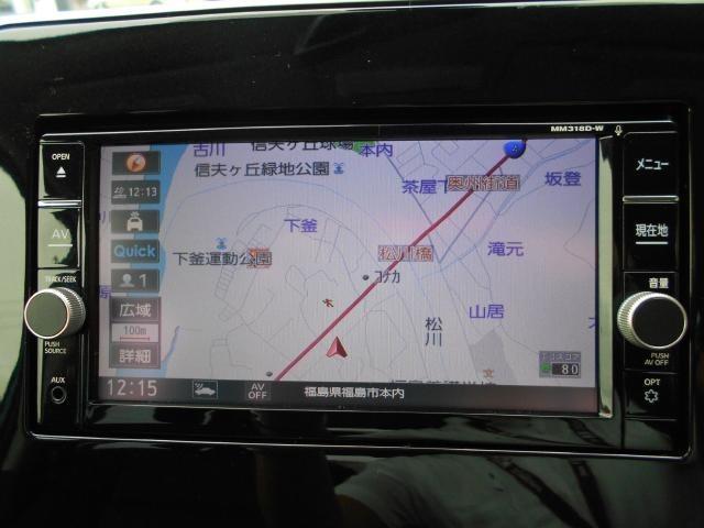 e-POWER ハイウェイスター V(4枚目)