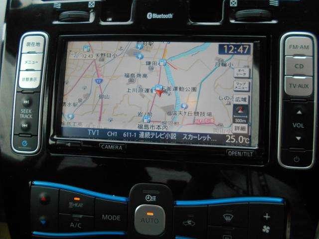 「日産」「リーフ」「コンパクトカー」「福島県」の中古車5