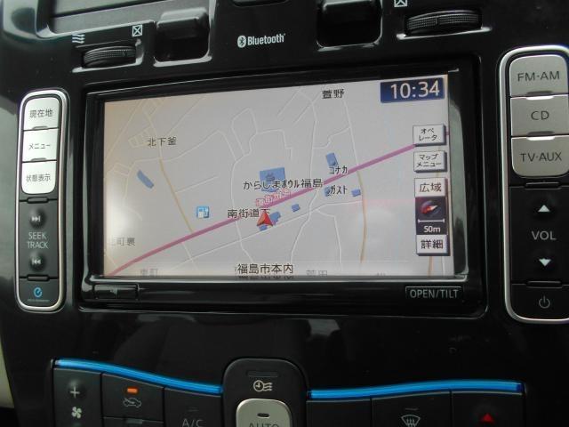 「日産」「リーフ」「コンパクトカー」「福島県」の中古車4