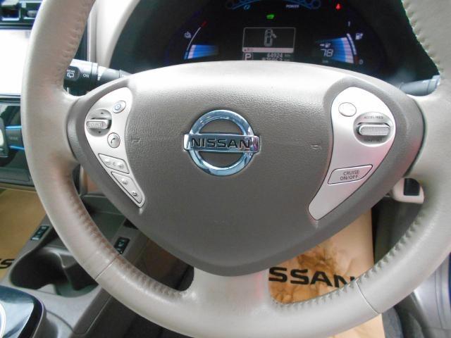「日産」「リーフ」「コンパクトカー」「福島県」の中古車8
