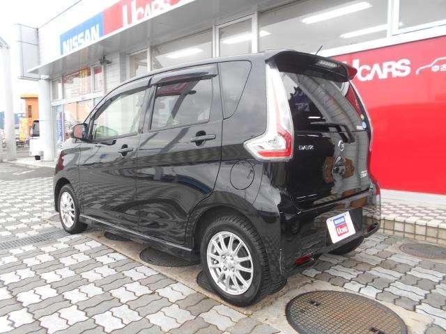 「日産」「デイズ」「コンパクトカー」「福島県」の中古車2