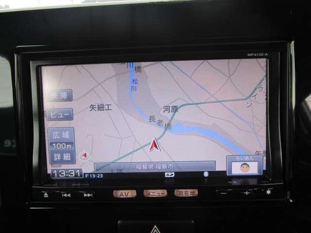 660 X エアロスタイル ナビ・TV(10枚目)
