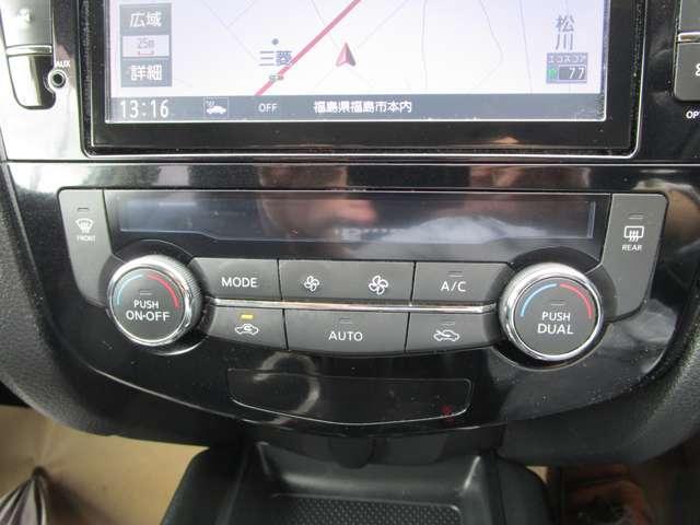 2.0 20X ハイブリッド エマージェンシーブレーキパッケージ 4WD(13枚目)