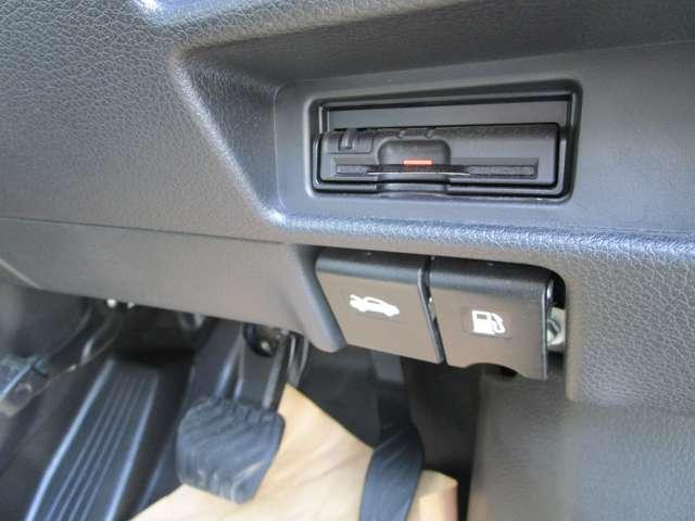 2.0 20X ハイブリッド エマージェンシーブレーキパッケージ 4WD(17枚目)