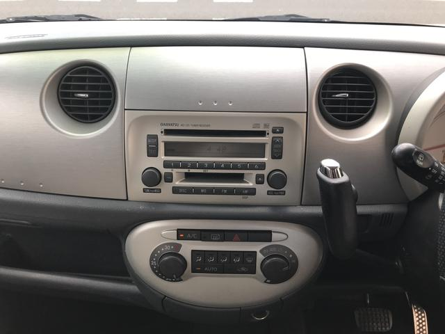 クールターボ 軽自動車 コラムAT ターボ エアコン(13枚目)