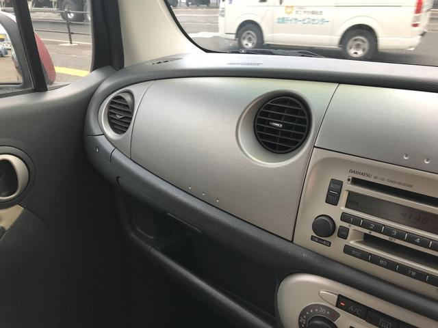 クールターボ 軽自動車 コラムAT ターボ エアコン(19枚目)