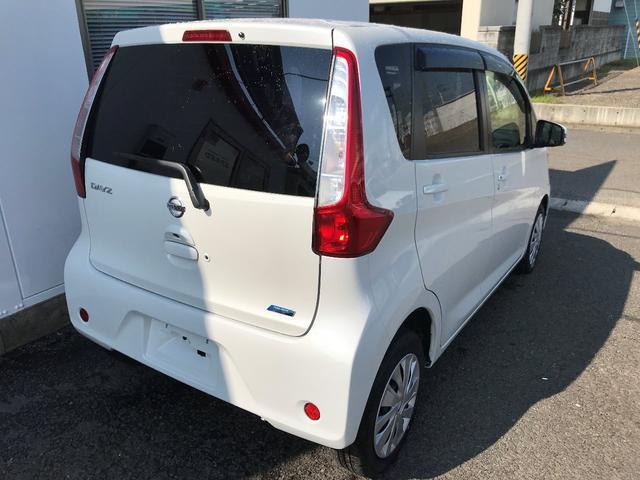 「日産」「デイズ」「コンパクトカー」「福島県」の中古車4