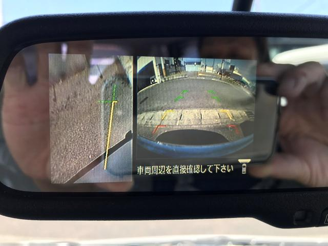 「日産」「デイズ」「コンパクトカー」「福島県」の中古車15