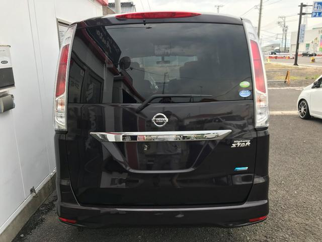 「日産」「セレナ」「ミニバン・ワンボックス」「福島県」の中古車5