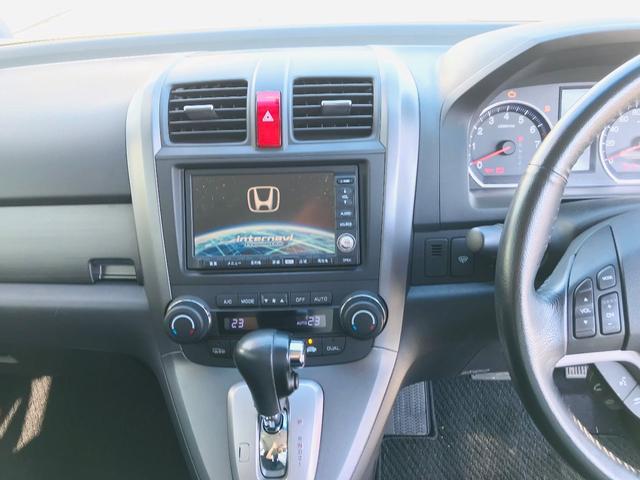 「ホンダ」「CR-V」「SUV・クロカン」「福島県」の中古車5