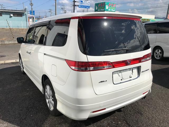 「ホンダ」「エリシオン」「ミニバン・ワンボックス」「福島県」の中古車5