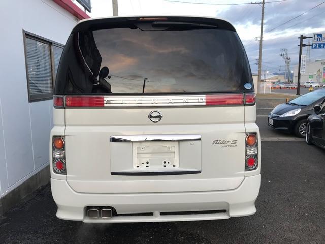 「日産」「エルグランド」「ミニバン・ワンボックス」「福島県」の中古車5