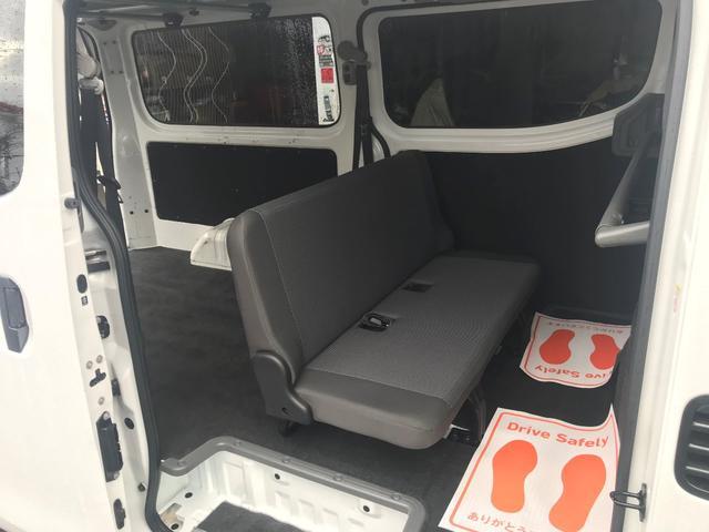 「日産」「NV350キャラバン」「その他」「福島県」の中古車9