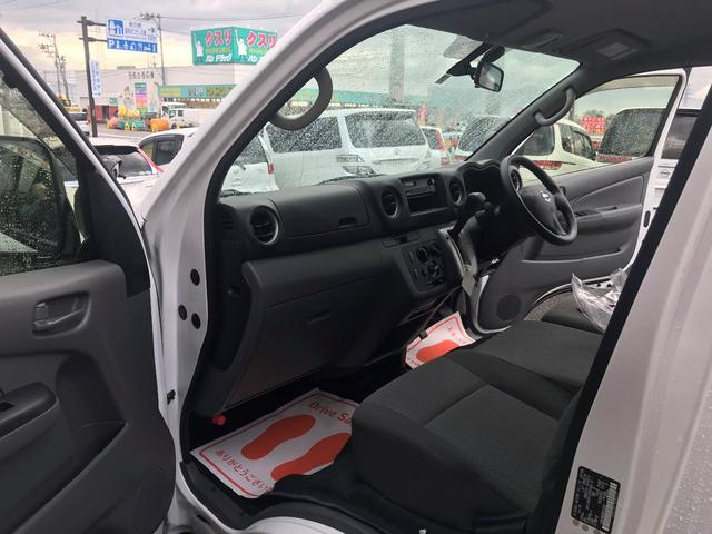 「日産」「NV350キャラバン」「その他」「福島県」の中古車11