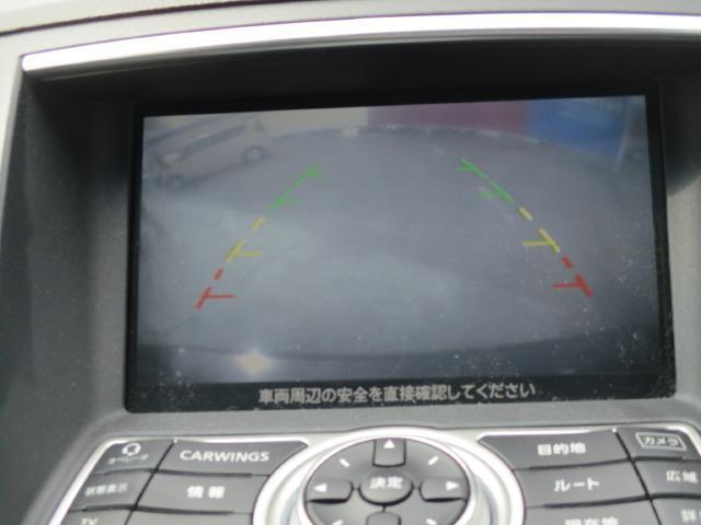250GT-V ETC HDDナビ バックモニター(6枚目)