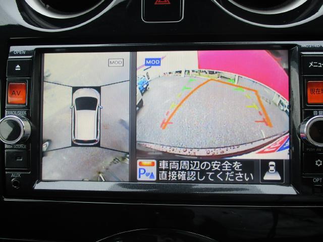 「日産」「ノート」「コンパクトカー」「福島県」の中古車5