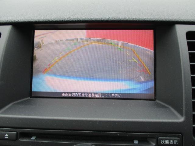 「日産」「ティーダ」「コンパクトカー」「福島県」の中古車5