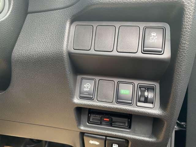 2.0 20S エマージェンシーブレーキパッケージ 2列車 4WD 純正ナビゲーション(10枚目)