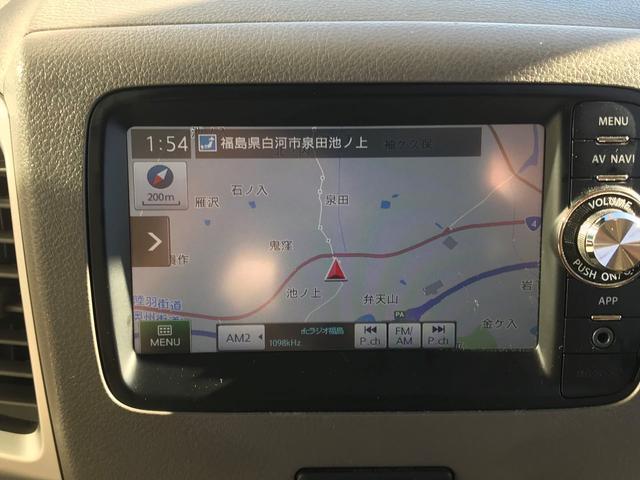 「スズキ」「スペーシア」「コンパクトカー」「福島県」の中古車5