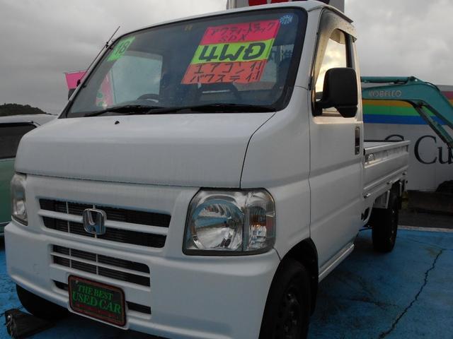 「ホンダ」「アクティトラック」「トラック」「福島県」の中古車2