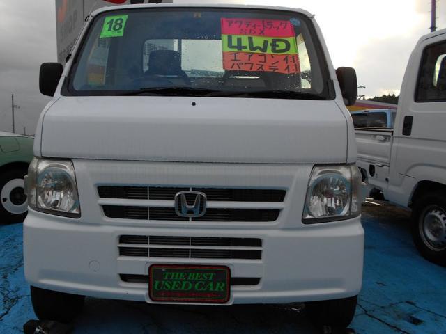 「ホンダ」「アクティトラック」「トラック」「福島県」の中古車3