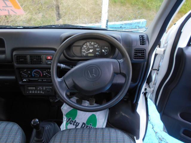 「ホンダ」「アクティトラック」「トラック」「福島県」の中古車7