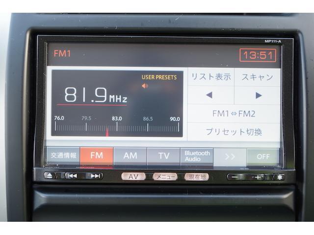 日産 エクストレイル 20Xt ハイパールーフ最終モデル 純正ナビ Bカメラ