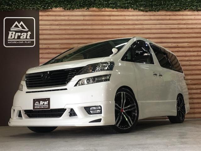 2.4Z プラチナムセレクション 4WD 20AW 車高調(3枚目)