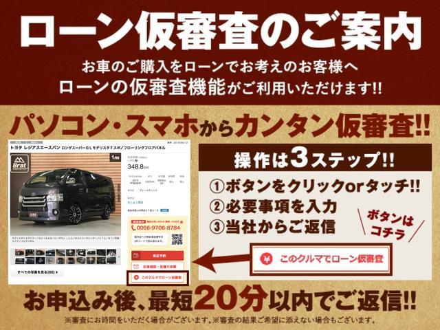 「シボレー」「シボレー K-5」「SUV・クロカン」「福島県」の中古車45