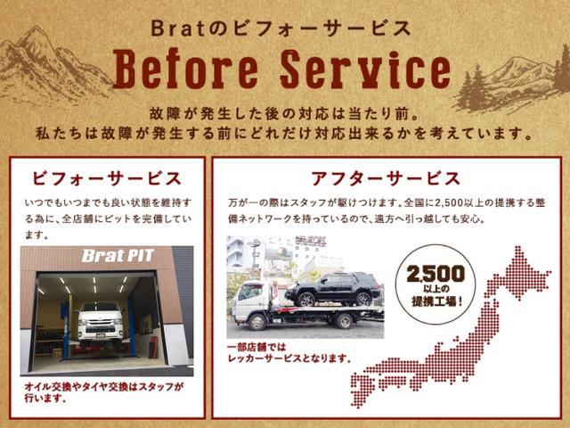 「シボレー」「シボレー K-5」「SUV・クロカン」「福島県」の中古車53