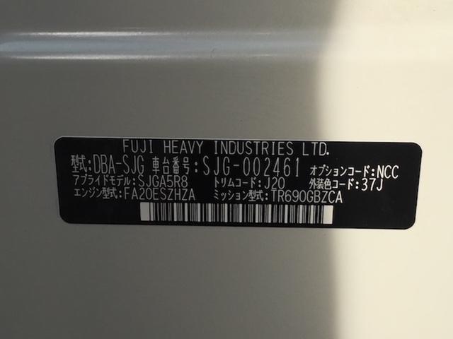 「スバル」「フォレスター」「SUV・クロカン」「福島県」の中古車45